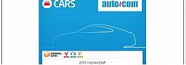 Новая версия Autocom 2015.1