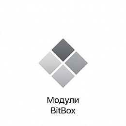 Модули для разных ЭБУ BitBox