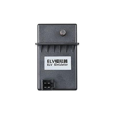 Эмулятор защелки ELV/ESL Mercedes VVDI