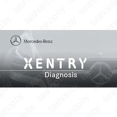 Установка Xentry Passthru для J2435 устройств