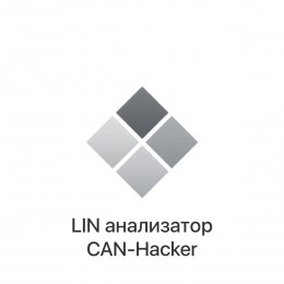 Опция LIN анализатора для интерфейсов CH-OBD.M02